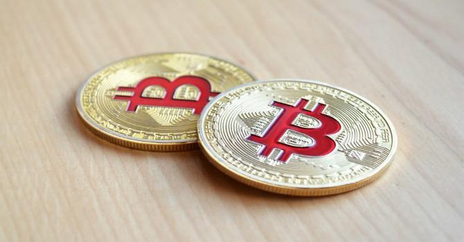 bitcoin withdrawal